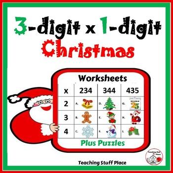 Christmas Double Digit Multiplication Worksheet Have Fun