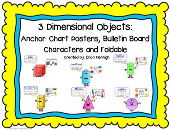 3 Dimensional Figures: Anchor Chart Posters, Characters, and Foldable TEKS Based