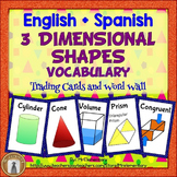 3D Shapes Vocabulary Trading Cards And Word Wall
