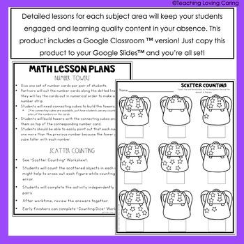 Kindergarten No Prep Emergency Sub Plans - 3 FULL DAYS of Substitute Plans