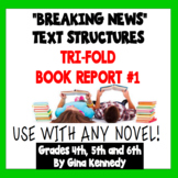 Trifold Fiction Book Report Project, #1  USE WITH ANY NOVEL