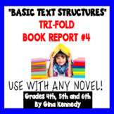 Trifold Fiction Book Report Project, #4 USE WITH ANY NOVEL