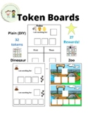 3 Fun Token Boards and a First/Then Board (with rules/reminders)