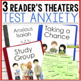 3 Growth Mindset Reader's Theaters: Test Anxiety