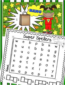 3 INTERACTIVE DIGITAL TASK CARD CENTERS -Spell and Find CVC Words