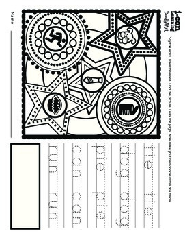 3 Letter CVC Words + Doodle Art - Pac 1