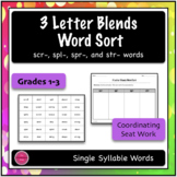 3 Letter Consonant Blends Word Sort Grades 1-3 {Differentiated + Seat work}