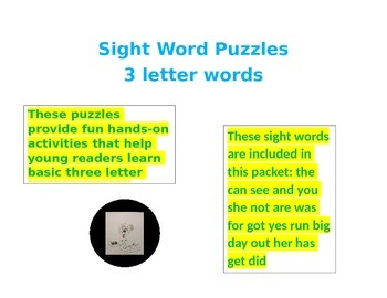 3 Letter Sight Word Puzzles