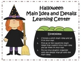 3 Main Idea and Details Centers - Fall Theme {BUNDLE}