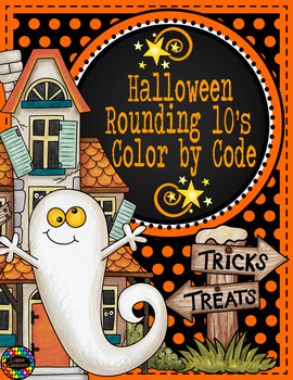 3.NBT.1 Halloween Color by Code Rounding to the Nearest 10 with 3-Digit Numbers