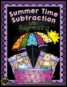 3.NBT.2 Summer Themed 3 Digit Subtraction With Regrouping Freebie