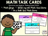 3.OA.1 Math Center Task Cards