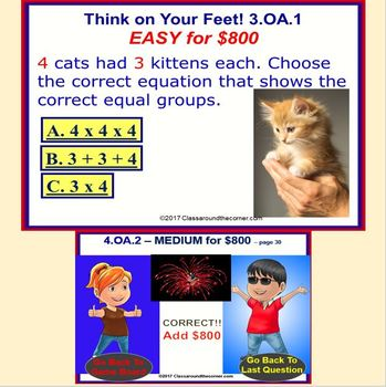 3.OA.1 THINK ON YOUR FEET MATH! 3 Resources in 1 Interactive Game—Find Products