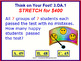 3.OA.1 THINK ON YOUR FEET MATH! Interactive Test Prep Game—Interpret Products