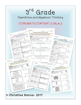 3 oa 2 differentiated i do we do you do math worksheets by jirjis store. Black Bedroom Furniture Sets. Home Design Ideas