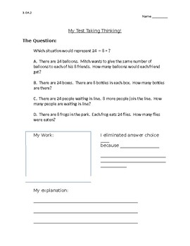 3.OA.2 Test Taking Thinking