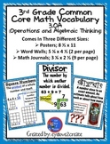 3.OA {CCSS MATH VOCABULARY POSTERS} {WORD WALL} {MATH JOURNALS}
