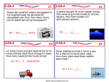 3.OA.4 Math 3rd Grade NO PREP Task Cards—Multiply or Divide within 100