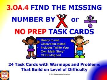 3.OA.4 Math 3rd Grade NO PREP Task Cards—Multiply or Divid