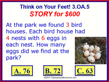 3.OA.5 THINK ON YOUR FEET MATH! Interactive Test Prep Game— Strategies of x or ÷