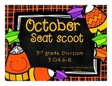 3.OA.6-8 October Seat Scoot Class Activity- 3rd Grade Division