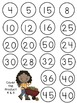 3.OA.7 Fall Multiplication Games
