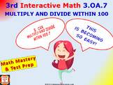 3.OA.7 Grade 3 Math Interactive Test Prep– FLUENTLY MULTIPLY & DIVIDE WITHIN 100