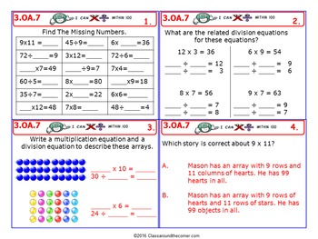 3.OA.7 Math 3rd Grade NO PREP Task Cards—FLUENTLY MULTIPLY AND DIVIDE WITHIN 100