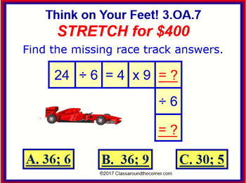 3.OA.7 THINK ON YOUR FEET MATH! Interactive Test Prep Game— Fluently x and ÷