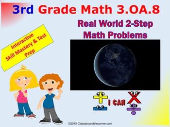 3.OA.8 Grade 3 Math Interactive Test Prep– Real-World, Two