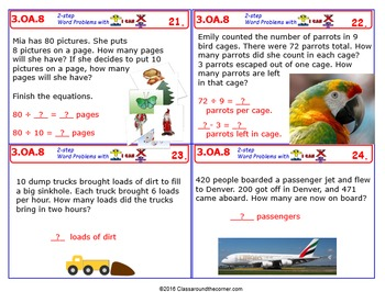 3.OA.8 Math 3rd Grade NO PREP Task Cards—SOLVE TWO-STEP WORD PROBLEMS