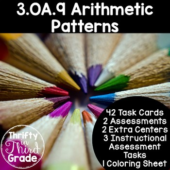 3.OA.9 -Task Cards, Assessments, Centers and More