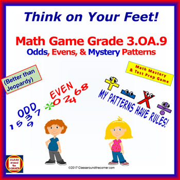 3.OA.9 THINK ON YOUR FEET MATH! Interactive Test Prep Game— IDENTIFY PATTERNS