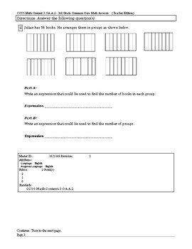 3.OA.A.2 3rd Grade Common Core Math Assessment Common Formative Assessments