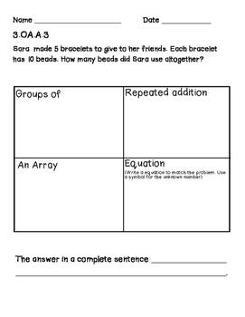3.OA.A.3 Assessment