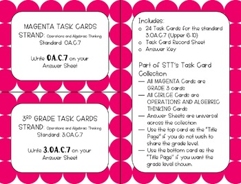 3.OA.C.7 6-10 x 6-10 Task Cards