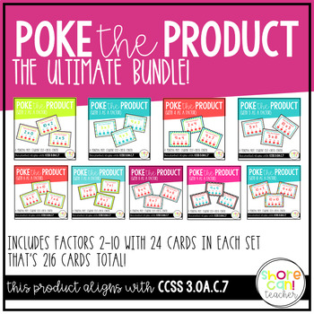3.OA.C.7 - Poke the Product BUNDLED SET of Multiplication Poke Cards