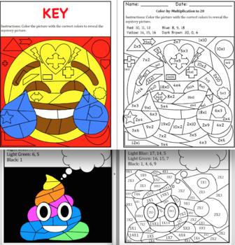 3 Pack Math Emoji Set (Poop, LOL, Crying) - Color by Number - mental math