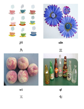 3 Part Cards for Counting in Chinese