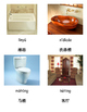 3 Part Cards for the rooms of the house in Chinese