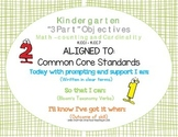 """3 Part"" Objectives - Kindergarten Math C&C, OA, NBT, M&D,"