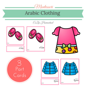 3 - Parts Arabic Clothing with Matching Worksheets
