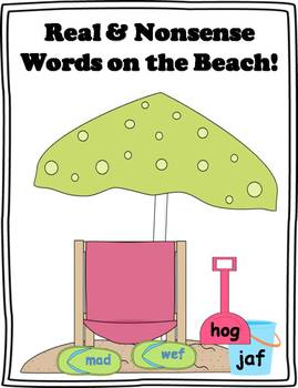 3 Real or Nonsense Word Sorting Centers - Beach Theme