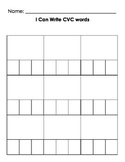 3 Sound Elkonin Box Worksheet/Extension