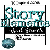 3 Story Element activities: Spelling Word Search / Definition Quiz / Flash cards
