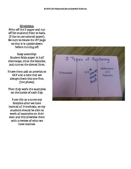Factoring Foldable