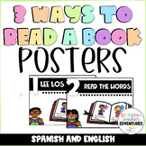 3 Ways to Read a Book Posters in English and Spanish