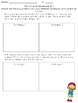 3 and 4 Digit by 1 Digit Multiplication Homework Sheets