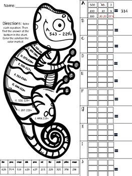 3 digit subtraction with and without regrouping Chameleon themed SCOOT resource