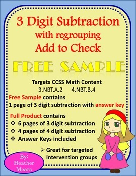 subtraction with regrouping free